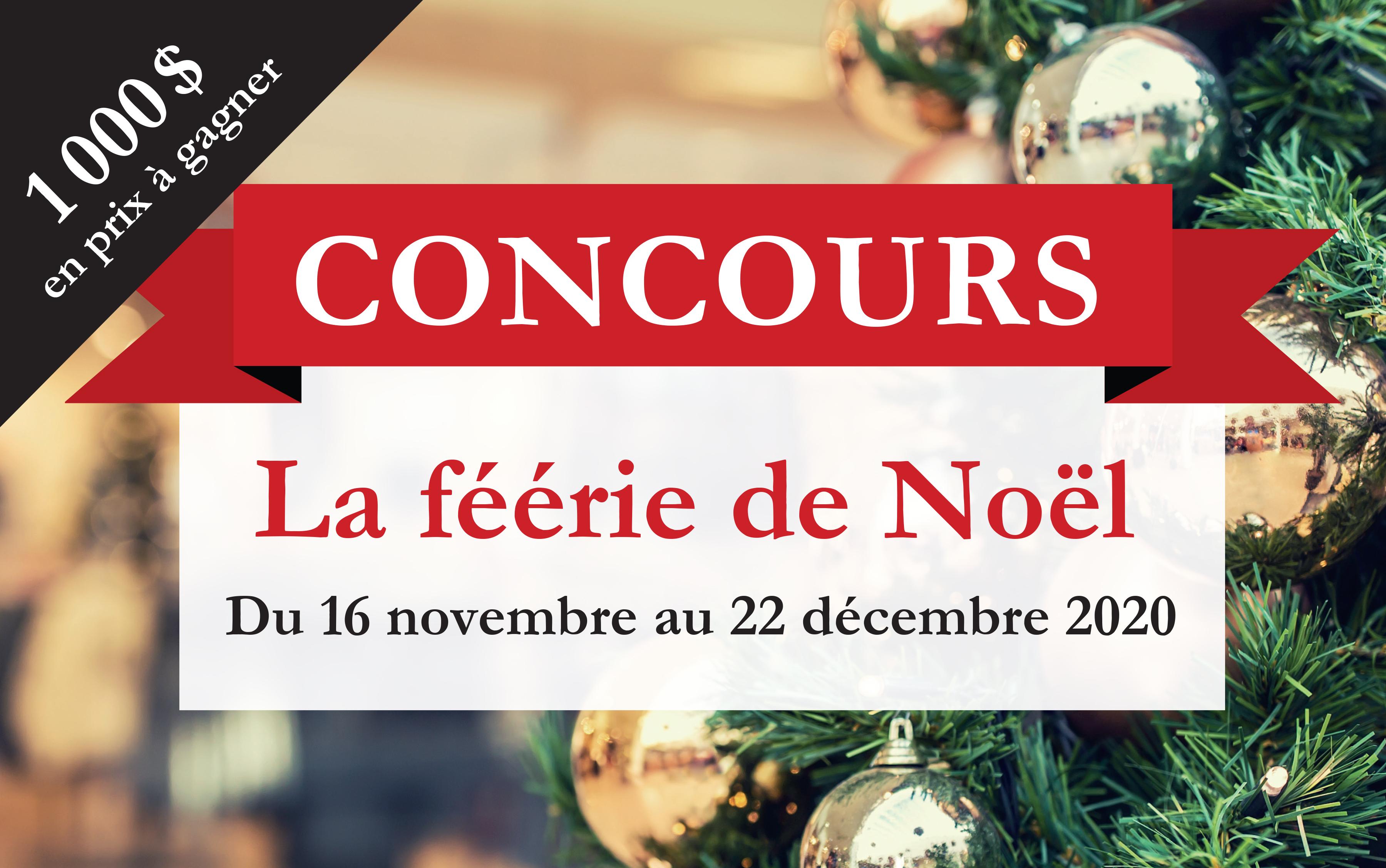 GaleriesdelaBaie_ConcoursFeerieNoel_Web
